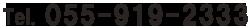 三島清水町院:Tel.055-919-2333
